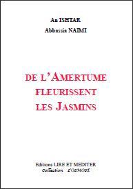 jamsins1